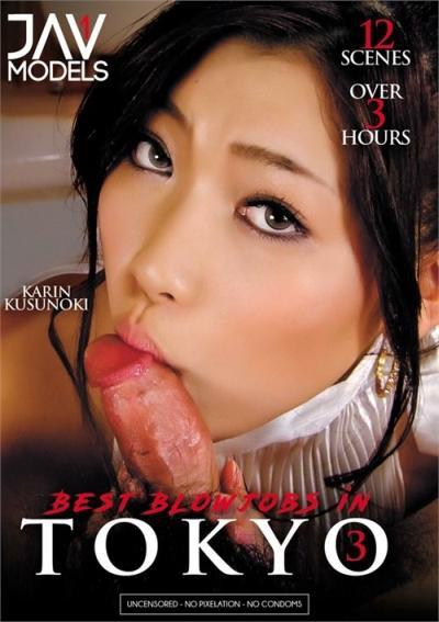 Best Blowjobs In Tokyo 3