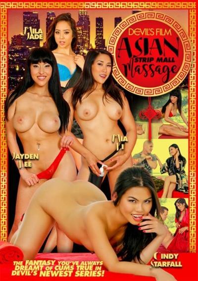 Asian Strip Mall Massage