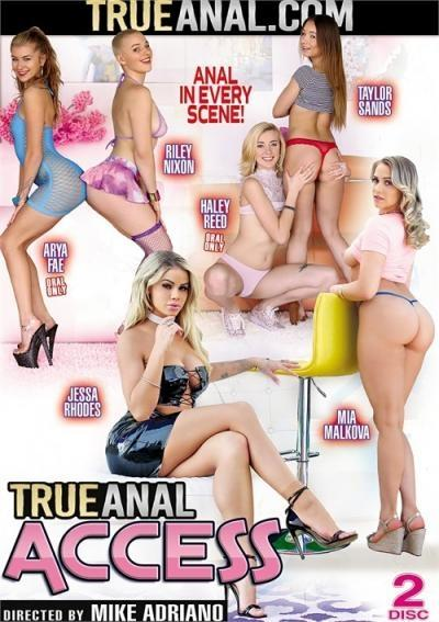 True Anal Access