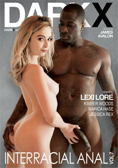 Interracial Anal Vol. 7