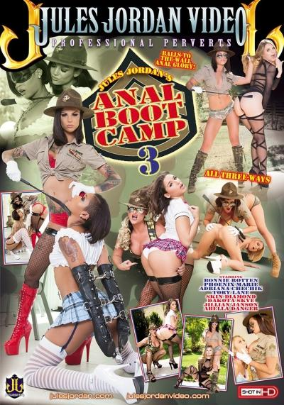 Anal Boot Camp 3