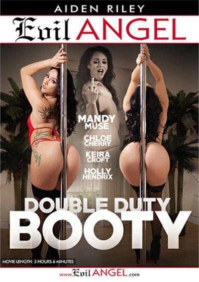 Double Duty Booty