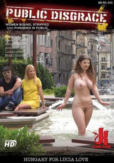 Public Disgrace: Hungary For Lucia Love