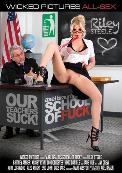 School Of Fuck